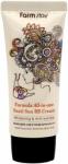 Фото FarmStay Formula All-In-One Snail Sun BB Cream SPF50+ - Крем многофункциональный с экстрактом улитки, 50 мл