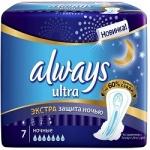 Фото Always Night Deo Single - Прокладки гигиенические, 7 шт