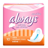 Купить Always Sensitive Ultra Normal Plus - Прокладки гигиенические, 10 шт