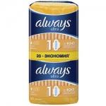 Фото Always Ultra Light Duo - Прокладки гигиенические, 20 шт