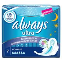 Купить Always Ultra Night - Прокладки гигиенические, 7 шт