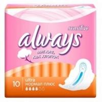 Купить Always Ultra Sensitive Normal Plus Single - Прокладки гигиенические, 10 шт