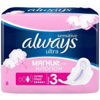Купить Always Ultra Sensitive Super Plus - Прокладки гигиенические, 8 шт