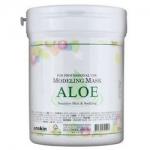 Фото Anskin Aloe Modeling Mask - Маска альгинатная с экстрактом алоэ успокаивающая, 700 мл