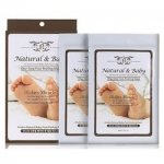 Фото Anskin Natural Baby Foot Peeling Mask - Пилинг для ног, 40 мл