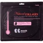 Фото Anskin Natural Collagen Hydro Essence Gel Mask - Маска для лица гидрогелевая с коллагеном, 70 г