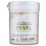 Фото Anskin Pearl Modeling Mask - Маска альгинатная с экстрактом жемчуга, 700 мл