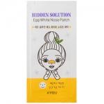 Фото Apieu Hidden Solution Egg White Nose Patch - Пластырь очищающий для носа с экстрактом яичного белка, 1 г