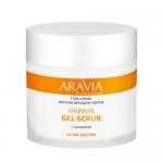Фото Aravia Professional - Гель-скраб против вросших волос Papain Gel-Scrub, 300 мл