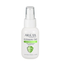 Aravia Professional - Гель-антисептик для рук с экстрактом зеленого чая Antiseptic Gel, 50 мл