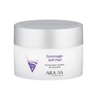 Купить Aravia Professional - Мягкий крем-гоммаж для массажа Gommage - Soft Peel, 150 мл