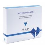 Фото Aravia Professional - Набор для глубокого увлажнения кожи Daily Hydration 24H, 1 шт