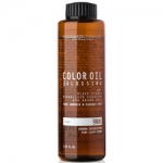 Фото Assistant Professional Color Bio Glossing - Краситель масляный, светло-русый пепельно-золотистый, 120 мл