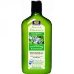 Avalon Organics Rosemary Volumizing Shampoo - Шампунь для объема волос с маслом розмарина, 325 мл
