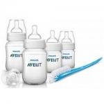Фото Avent - Набор для новорожденных