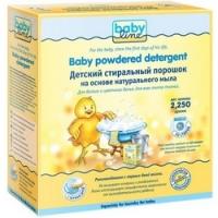 Babyline Baby Powdered Detergent - Стиральный порошок детский на основе натурального мыла, 2250 г