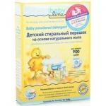 Фото Babyline Baby Powdered Detergent - Стиральный порошок детский на основе натурального мыла, 900 г
