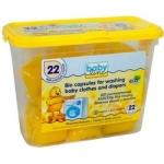 Фото Babyline Bio Capsules - Капсулы BIO растворяемые для стирки детских вещей и пеленок, 22 шт