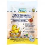 Фото Babyline Natural Baby Sponge - Губка детская для мытья и массажа натуральная с минеральным комплексом