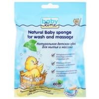 Babyline Natural Baby Sponge - Губка детская для мытья и массажа Натуральная с экстрактом Алоэ Вера