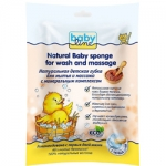 Фото Babyline Natural Baby Sponge For Wash and Massage - Губка детская для мытья и массажа Натуральная