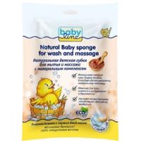 Babyline Natural Baby Sponge For Wash and Massage - Губка детская для мытья и массажа Натуральная