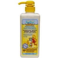 Babyline Nature Baby - Детское моющее средство для посуды, овощей и фруктов, 600 мл