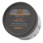 Фото Barex Italiana Olioseta Oro del Marocco Cera Modellante Olio di Argan e di Sacha Inchi - Моделирующий воск, 100 мл