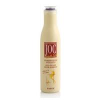 Barex Joc Color Anti-Yellow Silver Shampoo - Шампунь против желтизны «Серебряный» 250 мл