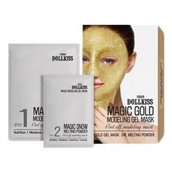 Фото Baviphat Urbandollkiss Magic Gold Modeling Gel Mask - Маска для лица гелевая с золотом, 50 гр + 5 гр