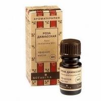 Botavikos - 100% эфирное масло Роза дамасская, 10 мл