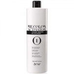 Be Hair Be Color Lightening Intensifier - Активатор-интенсификатор 12%, 1000 мл