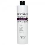 Фото Be Hair Be Color No Yellow Shampoo - Антижёлтый шампунь с коллагеном, икрой и кератином, 500 мл