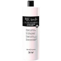 Фото Be Hair Be Color Shampoo - Шампунь для окрашенных и поврежденных волос, 300 мл