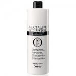 Be Hair Be Color Special Activator 36 vol - Активатор специальный 10,8%, 1000 мл