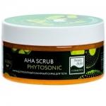 Фото Beauty Style AHA Scrub Phytosonic - Антицеллюлитный сахарный скраб для тела, 200 мл