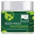Фото Beauty Style Body Mask Phytosonic - Обертывание антицеллюлитное для тела, 500 мл