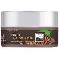 Beauty Style Choco Polish Scrub - Сахарный полиш-скраб для тела, 200 мл