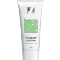 Beauty Style - Крем-пилинг энзимный для жирной и смешанной кожи, Контроль, 50мл
