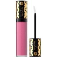 Bell Secretale Shiny Lip Gloss - Блеск для губ увлажняющий, тон 04, 4 мл