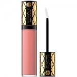Фото Bell Secretale Shiny Lip Gloss - Блеск для губ увлажняющий, тон 08, 4 мл