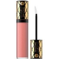 Bell Secretale Shiny Lip Gloss - Блеск для губ увлажняющий, тон 08, 4 мл