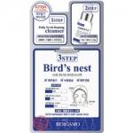 Фото Bergamo 3step Mask Pack Bird's Nest - Трехэтапная маска для лица с ласточкиным гнездом