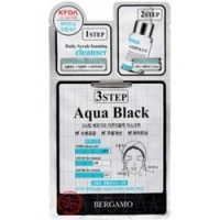 Bergamo 3step Mask Pack Black Aqua - Трехэтапная маска для лица выравнивающая тон кожи