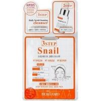 Bergamo 3step Mask Pack Snail - Трехэтапная маска для лица с муцином улитки