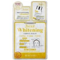 Bergamo 3step Mask Pack Whitening - Трехэтапная маска для лица осветляющая