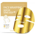 Фото Berrisom Face Wrapping Mask Collagen Solution 80 - Маска для лица с коллагеном, 27 мл