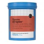 Фото Gloria - Сахарная паста для депиляции средняя Просто Шугаринг 0,8 кг