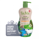 Фото BioMio - Средство для мытья посуды, овощей и фруктов с эфирным маслом Мандарина, 750 мл