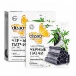 Фото Dizao Natural - Гидрогелевые черные патчи для глаз Бамбуковый уголь, 1 шт